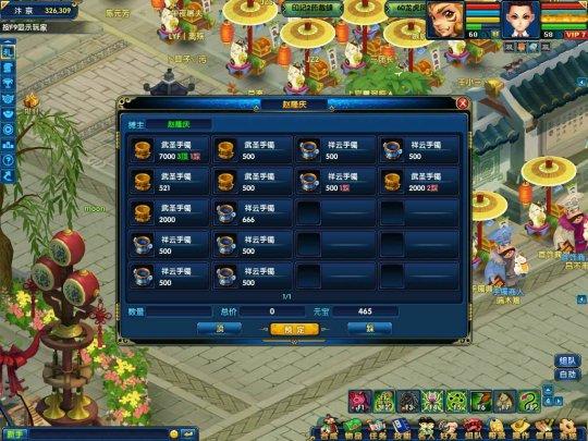 1.76复古传奇私服发布网shunlo手机游戏网传3私服新华